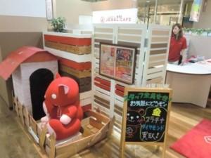 JEWEL CAFE様御影クラッセ店