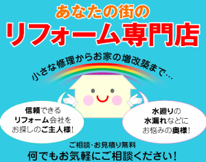 看板・ポスターデザイン