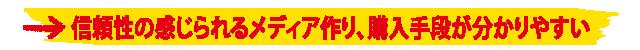 信頼性_image