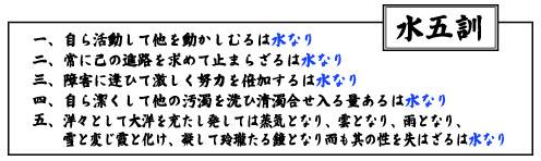 営業_48